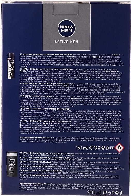 Zestaw - Nivea Men Active Care (sh/gel 250 ml + deo 150 ml) — фото N2