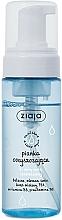Kup Oczyszczająca pianka do mycia twarzy do skóry suchej i podrażnionej - Ziaja Cleansing Foam Face Wash Dry Skin