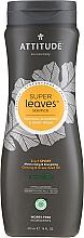 Kup Naturalny szampon i żel pod prysznic dla mężczyzn - Attitude Super Leaves Natural Shampoo & Body Wash 2-In-1 Sport