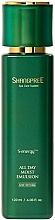 Kup Nawilżająca przeciwzmarszczkowa emulsja do twarzy - Shangpree S Energy All Day Moist Emulsion