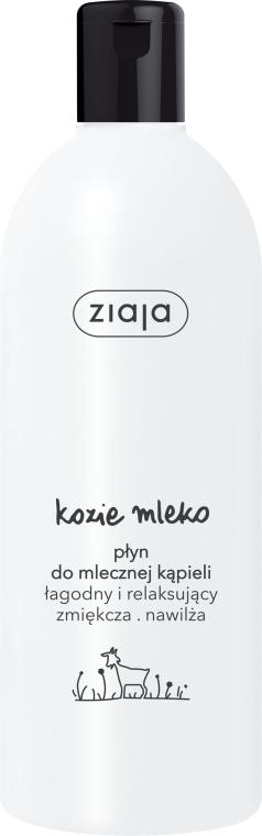 Płyn do mlecznej kąpieli - Ziaja Kozie mleko