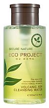 Kup Woda oczyszczająca z popiołem wulkanicznym - Secure Nature Eco Project Volcanic Ash Cleansing Water