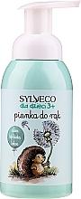 Kup Pianka do rąk Aloes, borówka i kokos - Sylveco For Kids Hand Wash Foam