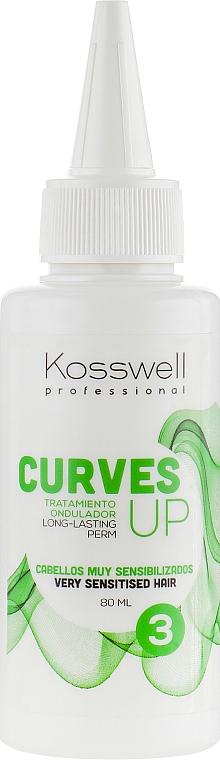 Preparat do trwałej ondulacji włosów - Kosswell Professional Curves Up 3 — фото N1