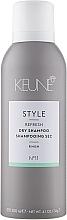 Kup Suchy szampon do włosów №11 - Keune Style Dry Shampoo