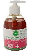 Kup Medyczne mydło potasowe na bazie oleju lnianego - Ecocera Medical Potassium Soap
