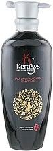 Kup Odżywka przeciw wypadaniu włosów - KeraSys Hair Fall Control Conditioner