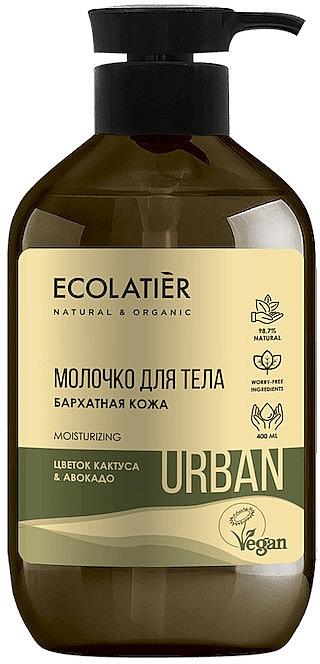 Mleczko do ciała Kaktus i awokado - Ecolatier Urban Body Milk — фото N1