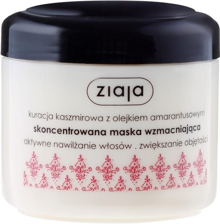 Skoncentrowana maska wzmacniająca włosy - Ziaja Kaszmirowa