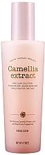 Kup Odżywcza i nawilżająca emulsja przeciwzmarszczkowa - Dewytree Phyto Therapy Camellia Emulsion