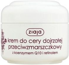 Kup Przeciwzmarszczkowy krem do cery dojrzałej z koenzymem Q10 i retinolem - Ziaja