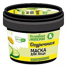 Kup Ogórkowa maska do twarzy Domowe maski - NaturaList