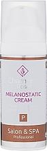Kup Rozjaśniający krem do twarzy na przebarwienia SPF 15 - Charmine Rose Salon & SPA Professional Melanostatic Cream SPF 15
