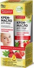 Kup Intensywnie odżywczy krem-olejek do twarzy do cery normalnej i mieszanej - FitoKosmetik Przepisy ludowe