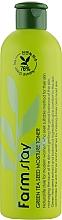 Kup Tonik do twarzy z zieloną herbatą - FarmStay Green Tea Seed Moisture Toner