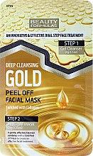 Głęboko oczyszczająca maska peel-off do twarzy - Beauty Formulas Deep Cleansing Gold Peel Off Facial Mask — фото N1