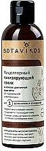Kup Tonizujący tonik micelarny na bazie hydrolatu z lipy do skóry normalnej i dojrzałej - Botavikos Tone And Firmness Micellar Tonic
