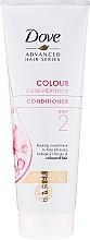 Odżywka do włosów farbowanych - Dove Advanced Hair Series Colour Care Vibrancy Conditioner — фото N1