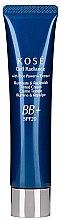 Kup Rozświetlający krem BB do twarzy SPF 20 - KOSE Rice Power Extract Cell Radiance Special Illuminate & Replenish Tinted Cream BB+