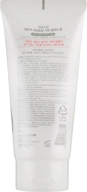 Oczyszczająca pianka z ekstraktem z granatu - It's Skin Have a Pomegranate Cleansing Foam — фото N2