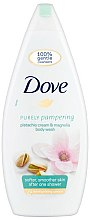 Kup Żel pod prysznic - Dove Purely Pampering Pistachio Cream & Magnolia Shower Gel