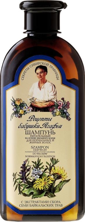 Odżywczy szampon do włosów normalnych i przetłuszczających się - Receptury Babci Agafii