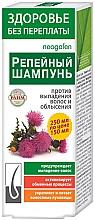 Kup Szampon łopianowy przeciw wypadaniu włosów i łysieniu - KorolevPharm