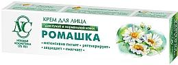 Kup Rumiankowy krem do twarzy do cery suchej i normalnej - Newska Kosmetyka