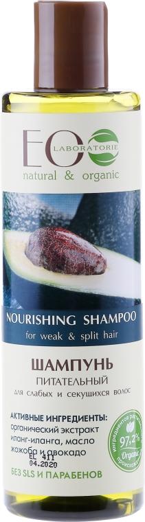 Odżywczy szampon do włosów słabych i rozdwajających się - ECO Laboratorie Nourishing Shampoo