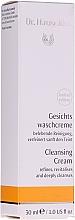 Kup Oczyszczający krem do twarzy - Dr. Hauschka Cleansing Cream