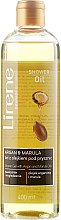 Kup Żel z olejkiem pod prysznic - Lirene Shower Oil Argan & Marula