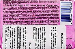 Lanolinowe mydło toaletowe do twarzy i ciała - Newska Kosmetyka — фото N2