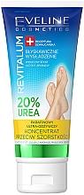 Kup Parafinowy multiodżywczy koncentrat do stóp przeciw szorstkości - Eveline Cosmetics Revitalum