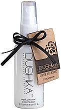 Kup Lakier do włosów z keratyną - Dushka Hair Spray With Keratin