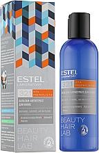 Kup Nawilżający balsam do włosów - Estel Beauty Hair Lab 32.1 Vita Prophylactic