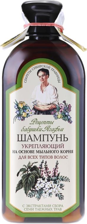 Wzmacniający szampon na bazie korzenia mydlnicy lekarskiej - Receptury Babci Agafii