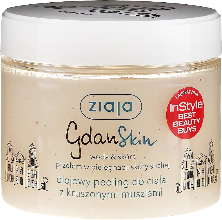 Olejowy peeling do ciała z kruszonymi muszlami - Ziaja GdanSkin