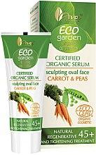 Kup Certyfikowane organiczne serum modelujące owal twarzy Marchewka i groszek 45+ - AVA Laboratorium Eco Garden