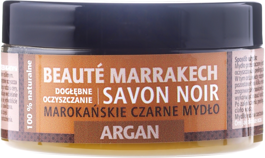 Naturalne marokańskie czarne mydło Argania - Beauté Marrakech Savon Noir Moroccan Black Soap Argan