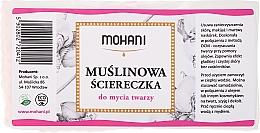 Kup Muslinowa ściereczka do oczyszczania twarzy - Mohani