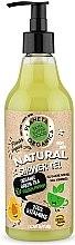 Kup Żel do mycia ciała - Planeta Organica 100% Vitamins Skin Super Food Shower Gel Green Tea & Golden Papaya
