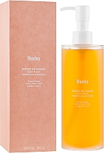 Kup Żel pod prysznic - Huxley Moroccan Gardener Body Wash