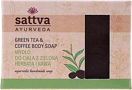 Kup Mydło w kostce - Sattva Ayurveda Green Tea & Coffee Body Soap