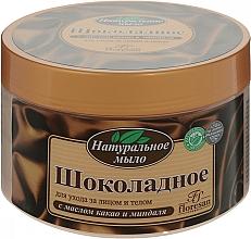 Kup Naturalne mydło czekoladowe do pielęgnacji twarzy i ciała - Floresan
