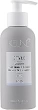 Kup Aktywowany ciepłem krem zwiększający objętość włosów №55 - Keune Style Thickening Cream