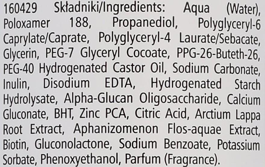 Antybakteryjny płyn micelarny do oczyszczania i demakijażu twarzy i oczu - Pharmaceris T Sebo-Micellar Solution Cleansing Make-Up Removal — фото N4