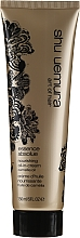 Kup Olejek odżywczy w kremie - Shu Uemura Art Of Hair Essence Absolue Essence Absolue Nourishing Oil-In-Cream