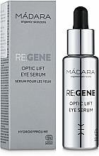 Liftingujące serum pod oczy - Madara Cosmetics Re: Gene Optic Lift Eye Serum — фото N1