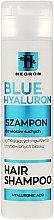Kup Szampon do włosów suchych, wymagających nawilżenia i pozbawionych blasku - Hegron Blue Hyaluron Hair Shampoo