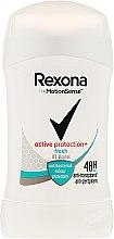 Kup Antyperspirant w sztyfcie Active Shield Fresh - Rexona Woman Active Shield Fresh Deodorant